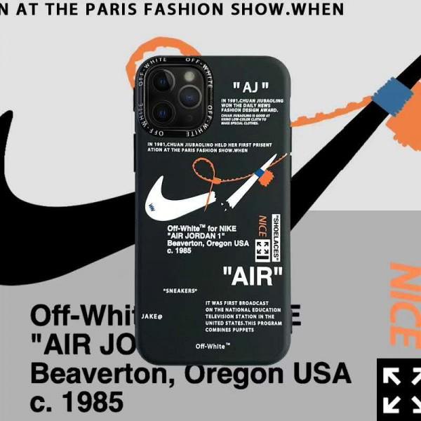 Nike/ナイキ女性向けiphone 12/12mini/12 pro/12pro maxケース iphone 11/11pro/11pro max/se2ケース大人気メンズ 安いiphone xr/xs maxケースブランド